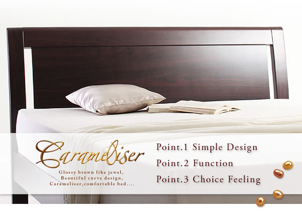 曲線が美しいシンプルパネルすのこベッド【Carameliser】キャラメリーゼ 激安通販