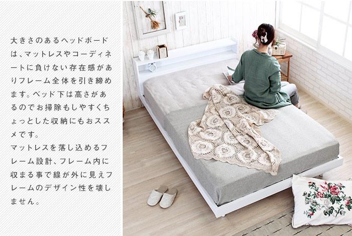 ヴィンテージデザイン頑丈すのこベッド【Laius】ライオスを通販で激安販売