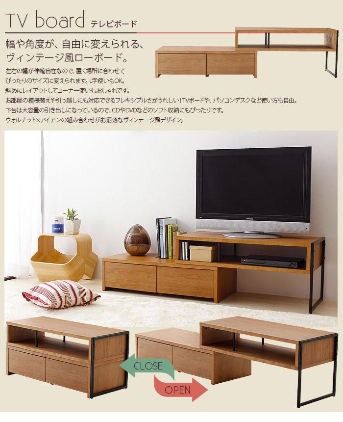 シリーズ家具:サイネリア【Cineraria】