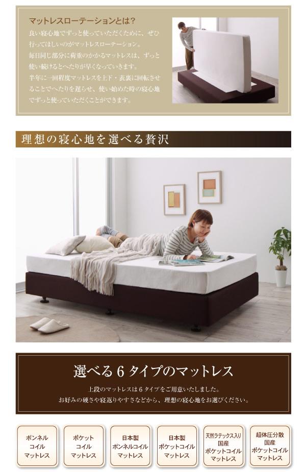 ホテル仕様デザインダブルクッションベッドを通販で激安販売
