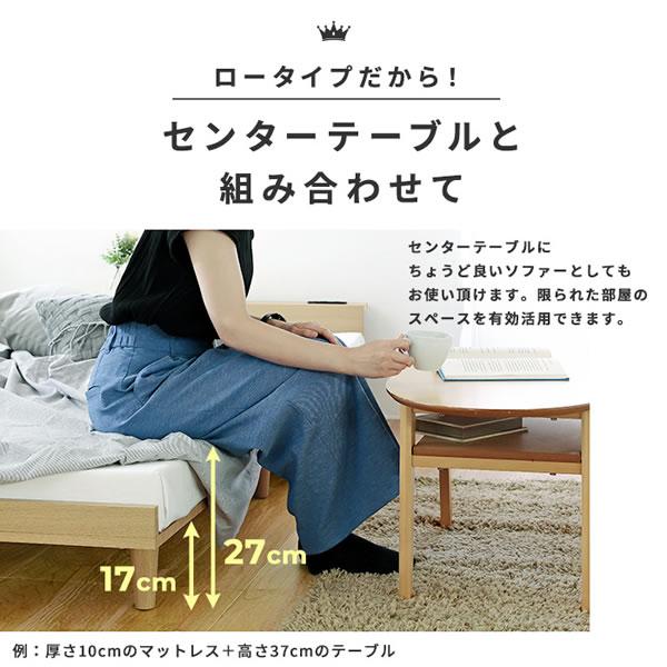 シンプルヘッドボード付き北欧デザインベッド【Spielen】シュピーレンを通販で激安販売
