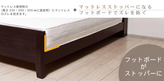 高さ調整もできるおしゃれベッド【Fennel】フェンネル 日本製すのこも を通販で激安販売