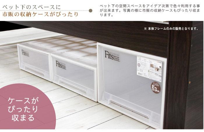 高さ調整対応!【Fennel】フェンネル フラット棚付き 日本製のすのこもを通販で激安販売