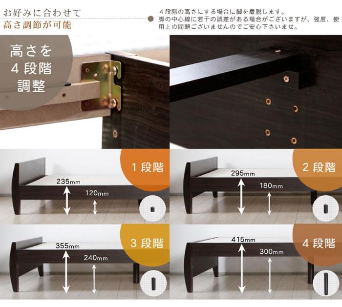 高さ調整対応!【Fennel】フェンネル キャビネットLED照明付きを通販で激安販売