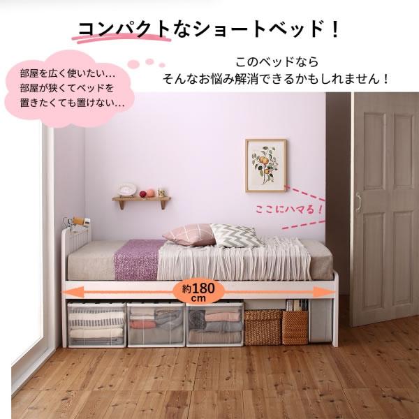 ショート丈カントリー調天然木すのこベッド 高さ調整付き【Lottie】ロッティを通販で激安販売
