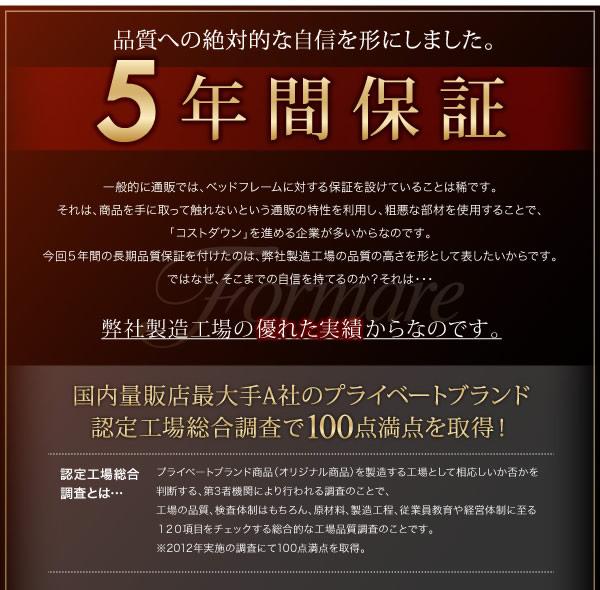 高級レザー・デザイナーズベッド【Formare】フォルマーレ 日本向け仕様を通販で激安販売