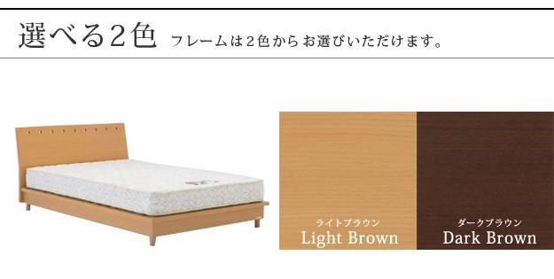 モダンデザインパネル・高さ調整脚付きベッド フランスベッド製ベッドフレームを通販で激安販売