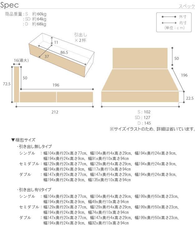 ムード照明・BOX構造引き出し収納付きベッド フランスベッド製ベッドフレームを通販で激安販売