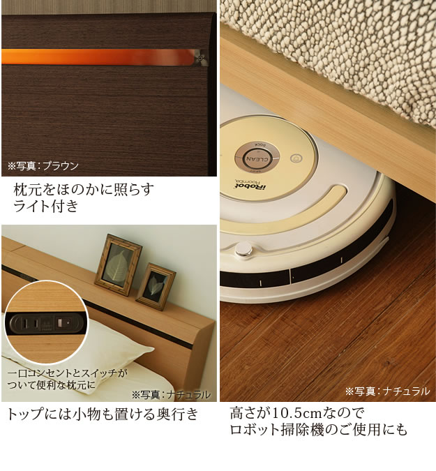 ムード照明・脚付きモダンデザインベッド フランスベッド製ベッドフレームを通販で激安販売