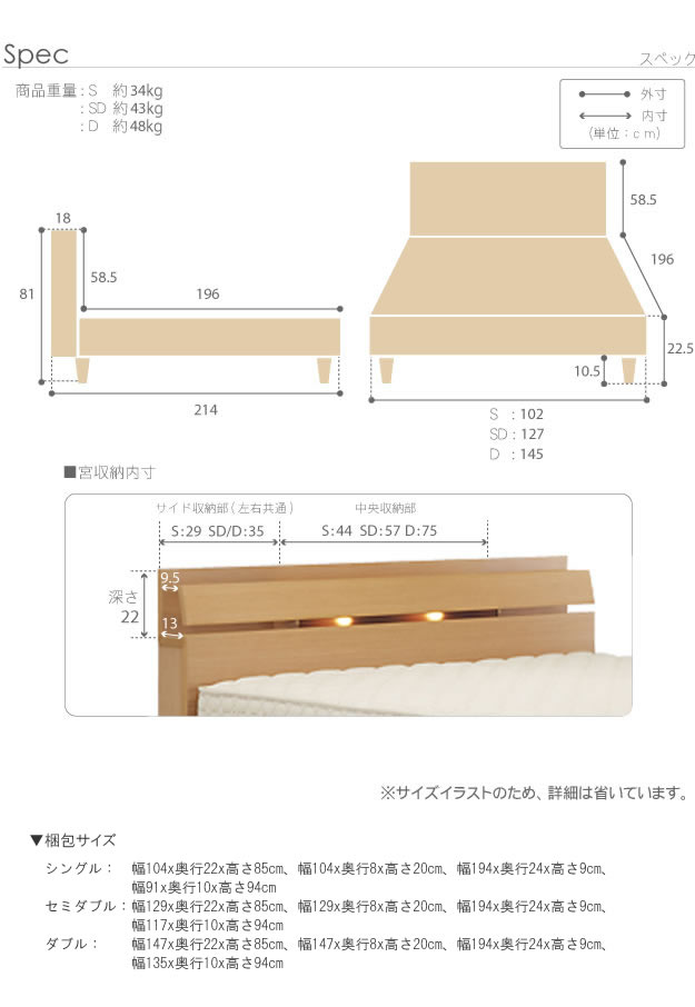 マガジンラック・脚付きモダンデザインベッド フランスベッド製ベッドフレームを通販で激安販売