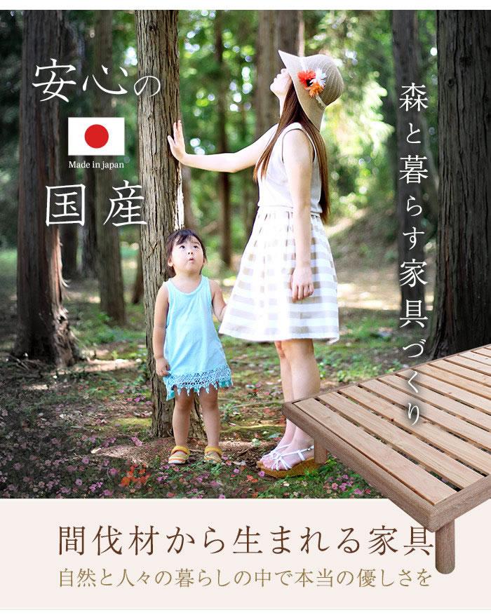日本製ひのきすのこベッド【Furara2】ふらら2 布団も使えて高さ調整対応を通販で激安販売