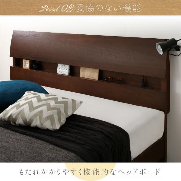 電動も選べる高さ調整付き本格突板仕様おしゃれすのこベッド【Annabel】アナベルを通販で激安販売
