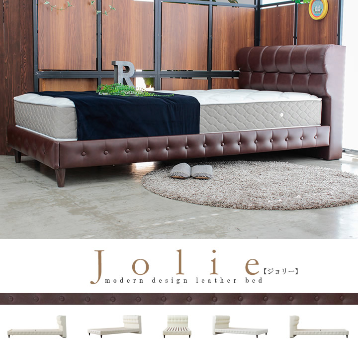 ボタン留めデザインがおしゃれなレザーベッド【Jolie】ジョリー コンセント付きを通販で激安販売