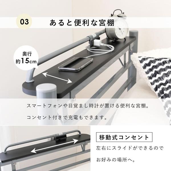 敷布団がそのまま使える棚付きロングサイズベッド【Dolga】を通販で激安販売