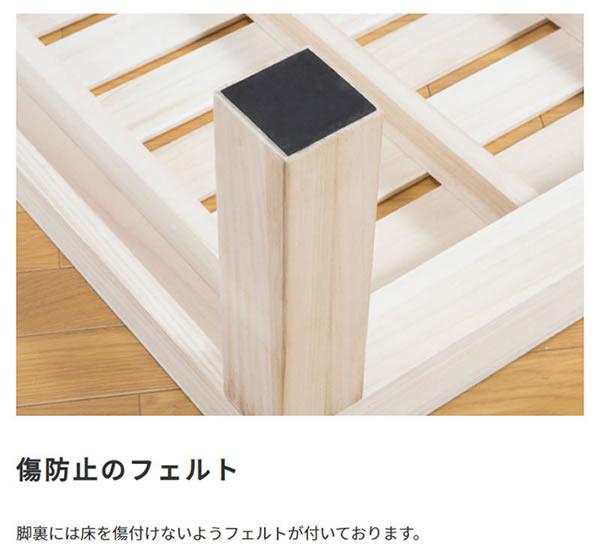 ヘッドレスデザイン総桐材すのこベッド【Adeline】 を通販で激安販売