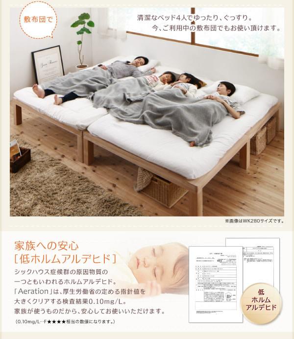 無塗装天然木桐材仕様すのこベッド【Aeration】エアレーションを通販で激安販売
