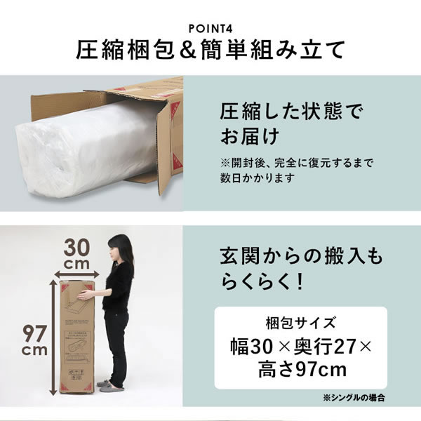 価格訴求商品すのこフレーム付きボンネルコイルマットレスベッド【Priscilla】を通販で激安販売