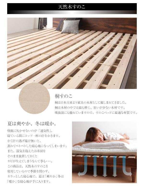 敷布団も使える北欧モダンハイクオリティすのこベッド【Letizia】レティーツァを通販で激安販売