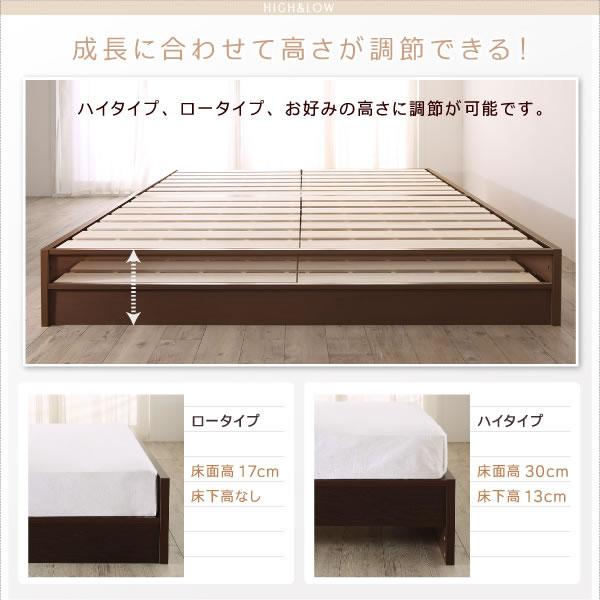 ヘッドレス仕様国産連結すのこベッド【Oswald】オズワルド 高さ調整対応を通販で激安販売