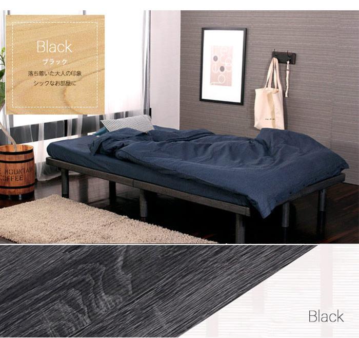 高さ4段階調整可能!布団も使える日本製ヒノキすのこベッド Furara フララを通販で激安販売