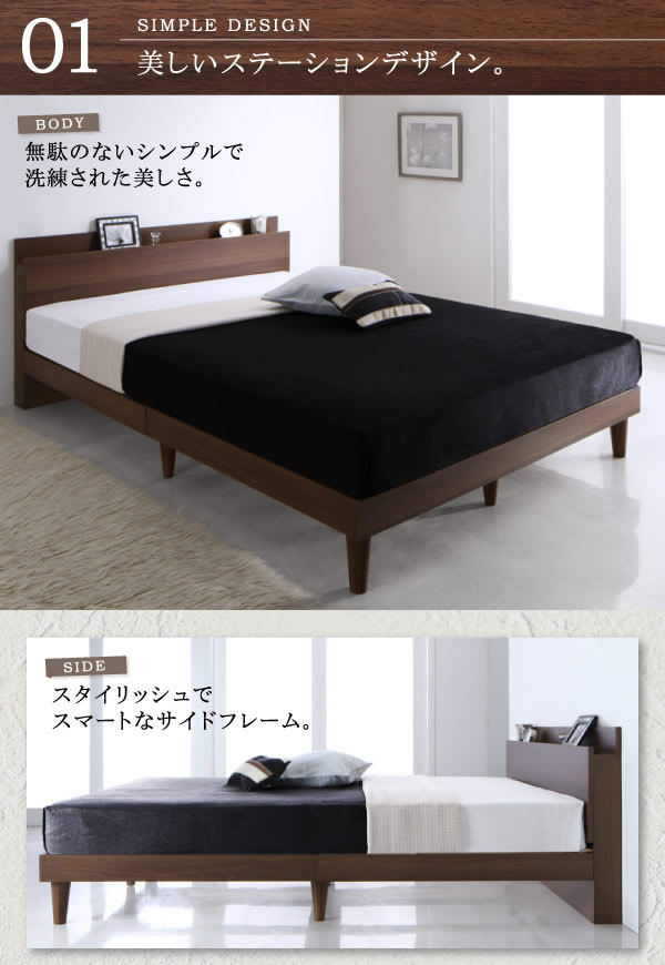 棚・コンセント付きすのこベッド【Jouir】ジュイール 価格訴求商品を通販で激安販売