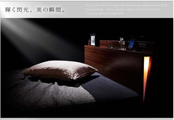 スリムライト付きおしゃれすのこベッド【Reizvoll】ライツフォルを通販で激安販売