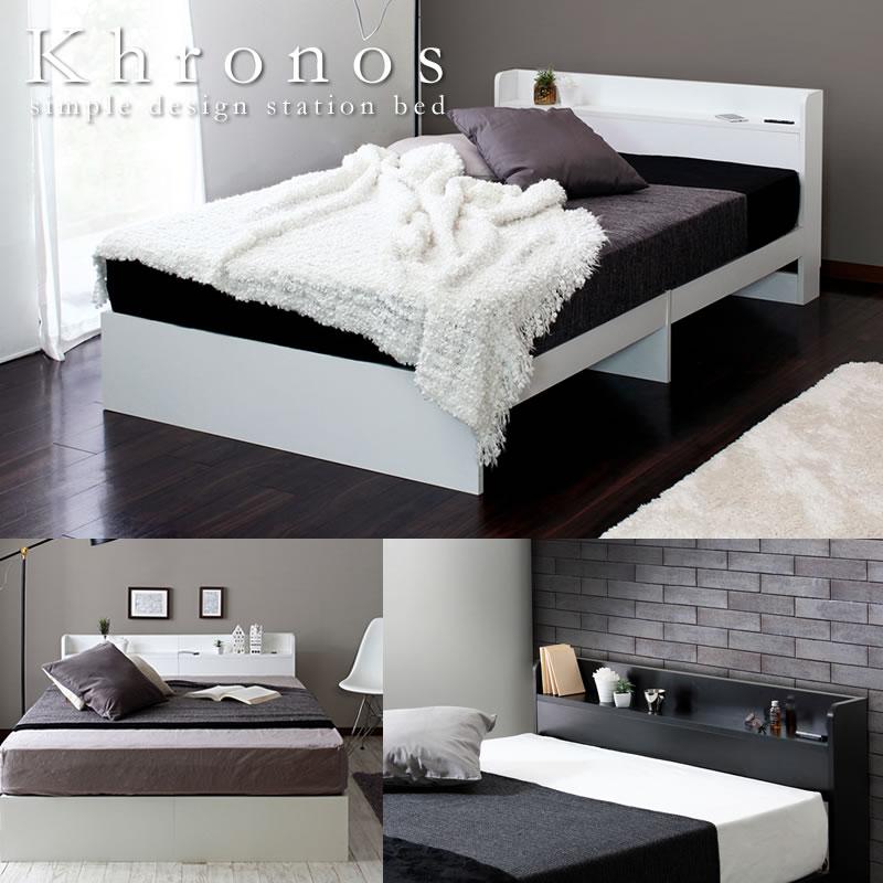 格安すっきりデザイン床下スペース付きベッド【Khronos】クロノス