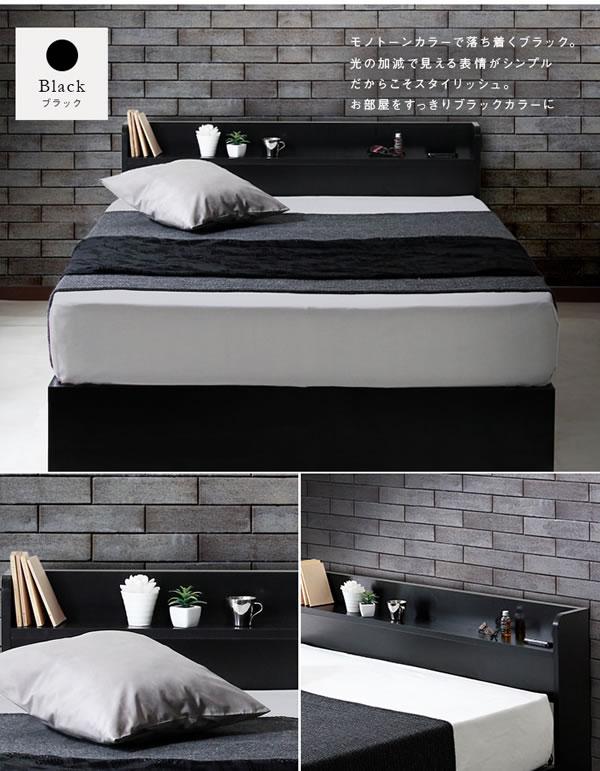 格安すっきりデザイン床下スペース付きベッド【Khronos】クロノスを通販で激安販売