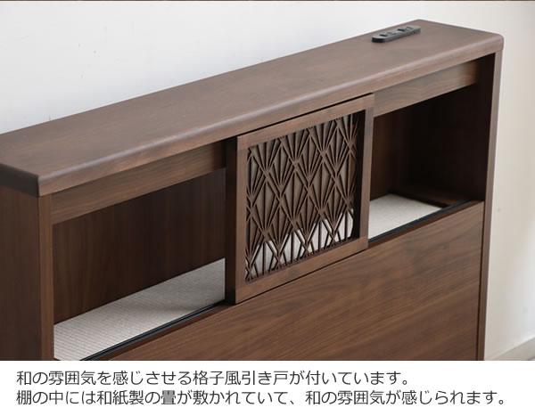 高さ調整付き和モダンデザインベッド【Nellie】 オプションで畳ベッドにも!を通販で激安販売