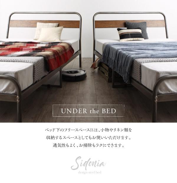 デザインスチールベッド【Sidonia】シドニアを通販で激安販売