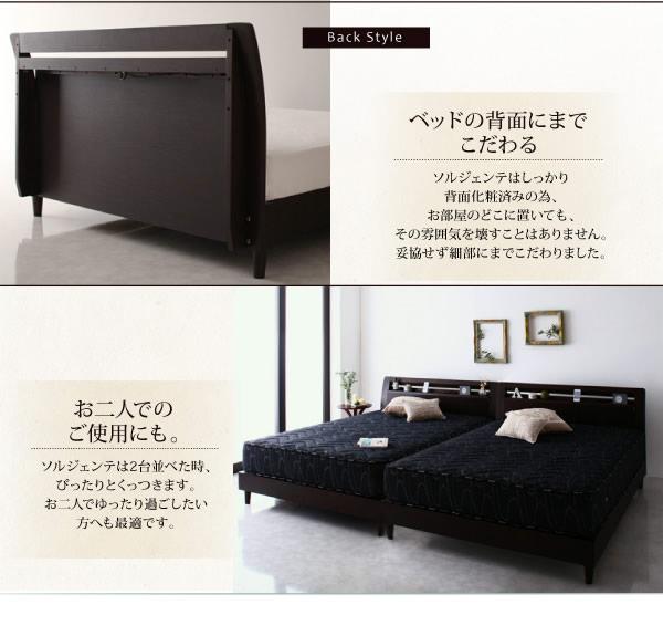 高さ調整付き高級素材ベッド【Sorgente】ソルジェンテを通販で激安販売