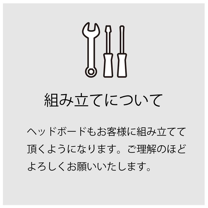 日本製無塗装ひのきすのこベッド:スピード配送対応 低ホルムアルデヒド・高さ調整付きを通販で激安販売