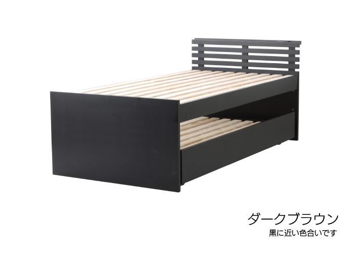 収納スペースとしても使える親子2段ベッド【Beaute】ボーテを通販で激安販売