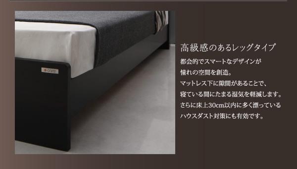 高級感抜群アシンメトリーデザイン連結ベッド【Erupcion】エルプシオンを通販で激安販売
