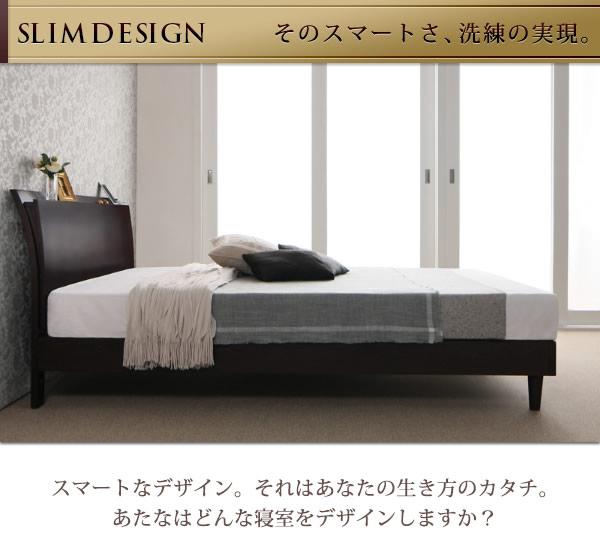 曲線デザイン&スリム棚付きすのこベッド【Wurde-R】ヴルデアールを通販で激安販売
