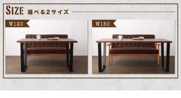 ヴィンテージスタイルソファダイニングセット【BEDOX】ベドックスを通販で激安販売