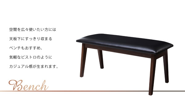 ブラックガラスデザインダイニング【Bistro M】ビストロ エムを通販で激安販売