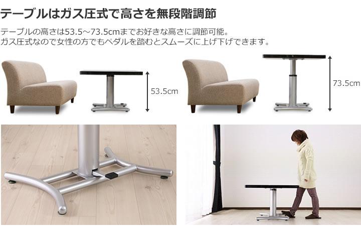 リビングダイニングソファー&テーブルセット 激安通販