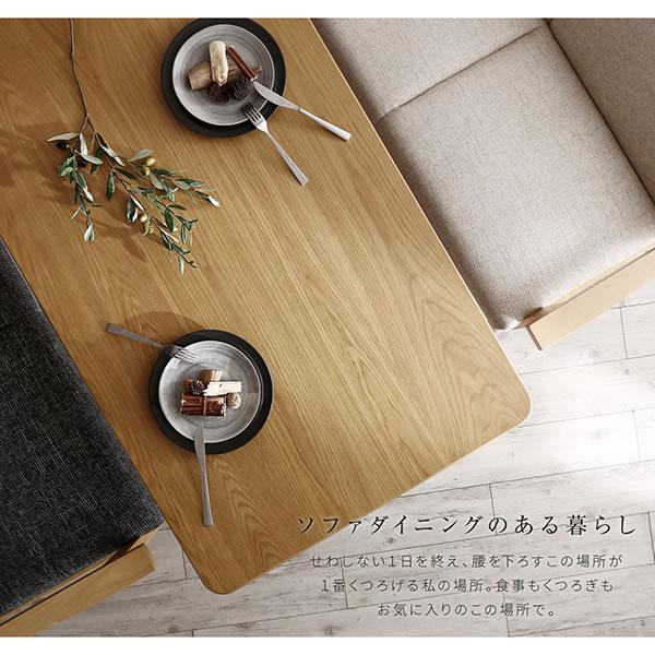 北欧デザイン木肘ソファダイニング おしゃれなバイカラー対応【Debra】デブラを通販で激安販売