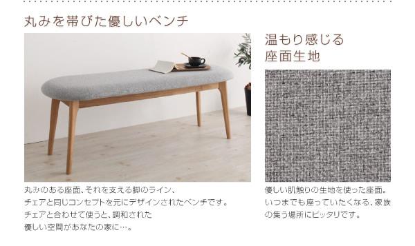 伸縮機能付きダイニングテーブルセット【Dynaton】デュナトン サイド収納付きを通販で激安販売
