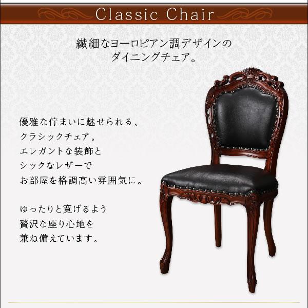 アンティーク調クラシック家具シリーズ【Francesco】フランチェスコを通販で激安販売