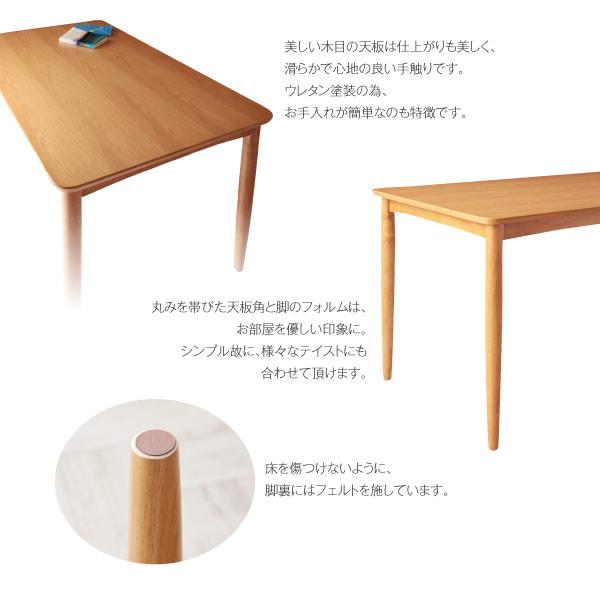 カラーが豊富!カバーリングダイニング【Esprit】エスプリを通販で激安販売