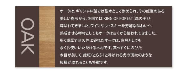 選べる天然木無垢材ダイニングセット 【Kate】ケイト:ウォールナット/【KOEN】コーエン:オークを通販で激安販売
