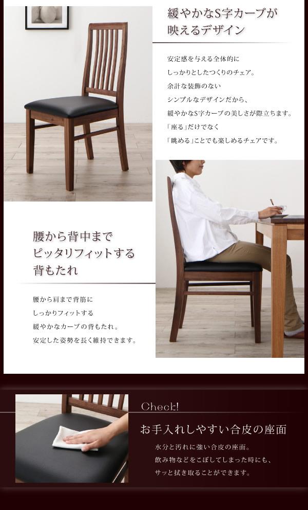 総無垢材仕様ワイドダイニングセット【Amor】アモルを通販で激安販売