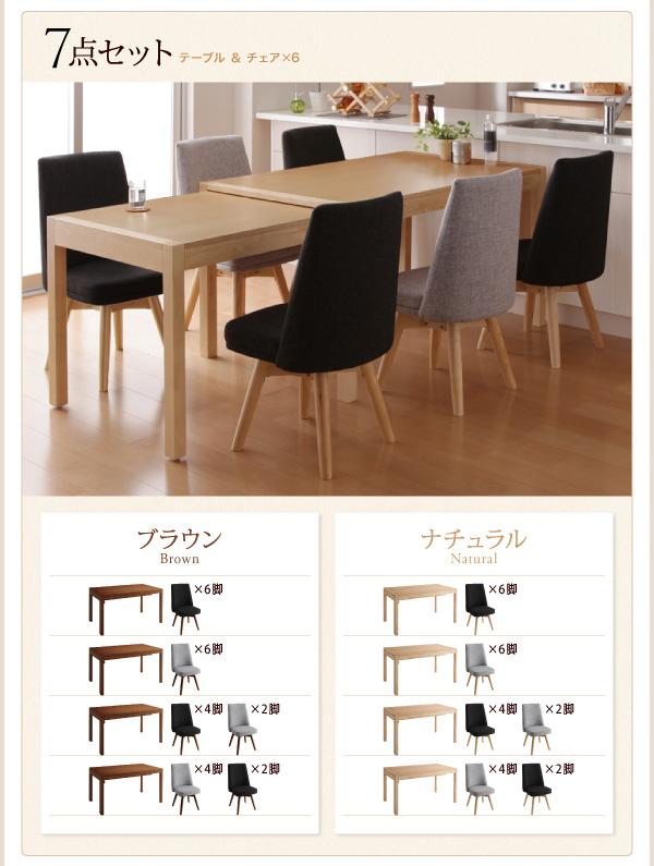 回転チェア&ベンチ付きスライド伸縮ダイニングテーブルセット【Spielen】シュピーレンを通販で激安販売