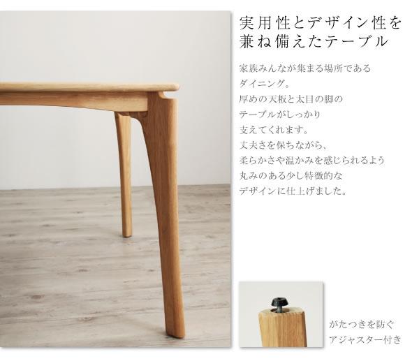 天然木ホワイトオーク材ダイニング 【Sturd】 スタードを通販で激安販売