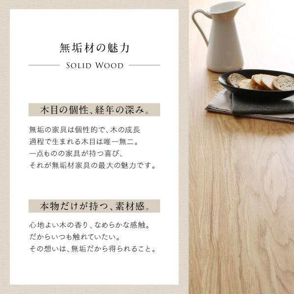 天然木オーク無垢材仕様ベンチ対応デザインダイニングセット【Darrell】ダレルを通販で激安販売