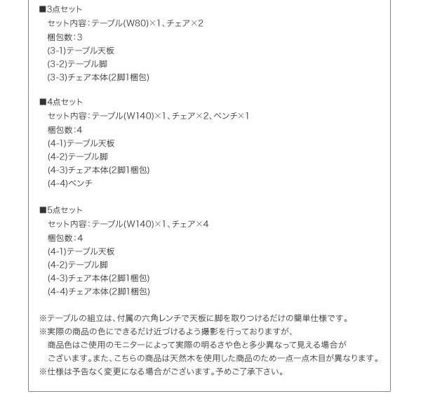 北欧モダンデザインダイニング【VILLON】ヴィヨンを通販で激安販売