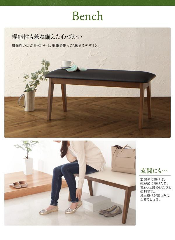ウォールナット無垢材仕様ハイバックチェアダイニングセット【Virgo】バルゴを通販で激安販売