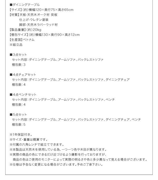 モダンデザインリビングダイニングセット【VIRTH】ヴァースを通販で激安販売